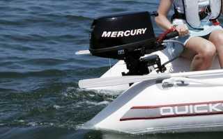 Мотор меркури 5