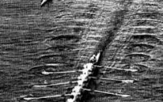 Скорость лодки на веслах