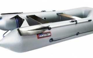 Хантер 290 р