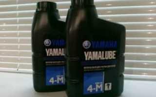 Yamalube масло