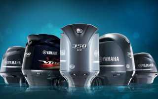 Мотор для лодки yamaha