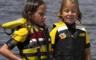 Спасательный жилет для ребенка