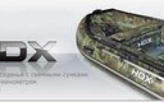 Лодки hdx официальный сайт