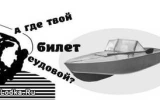 Как зарегистрировать лодочный мотор без документов