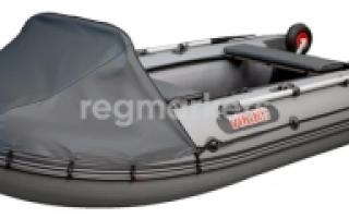 Лодка кайман 330