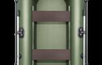 Аква 2600 лодка пвх