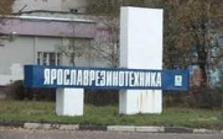 Ярославские лодки официальный сайт