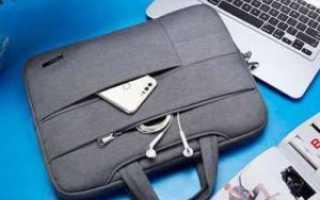 5 советов по уходу за ноутбуком