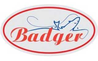 Badger лодки официальный сайт