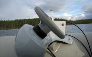 Рулевое управление на лодку пвх