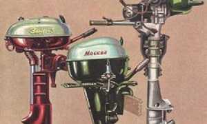Советские лодочные моторы