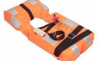 Опыт спасательные жилеты