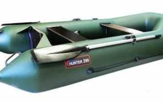 Хантер 290 л