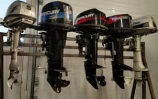 Японские лодочные моторы до 10 л с
