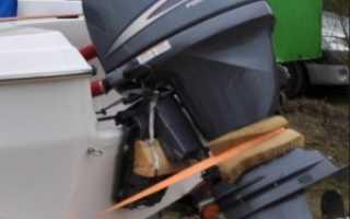 Перевозка лодочного мотора 4х тактного