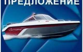 Водометы российского производства