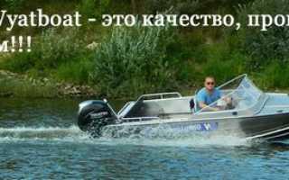 Российские катера с каютой