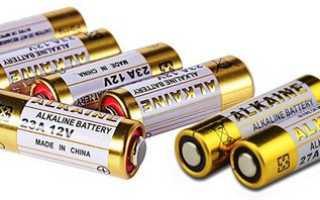 Батарейки на 12 вольт