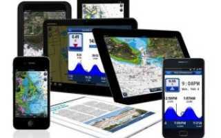 Карты навионикс онлайн