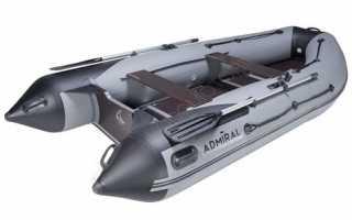 Лодка адмирал 360