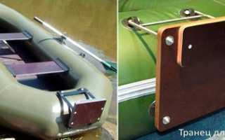 Крепление для лодочного мотора на резиновую лодку