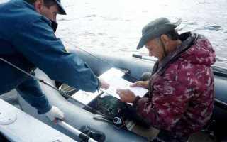 Управление лодкой без прав