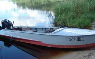 Лодка казанка с булями