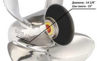Как подобрать винт к лодочному мотору сузуки