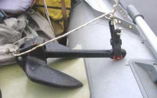 Как рассчитать вес якоря для лодки пвх