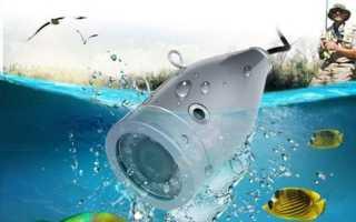 Подводная видеокамера для рыбалки