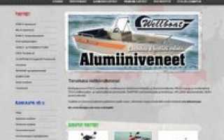 Купить лодочный мотор б у из финляндии