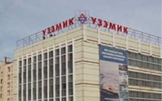 Уфимский лодочный завод официальный сайт